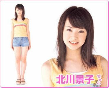 17歳当時の北川景子の全身写真